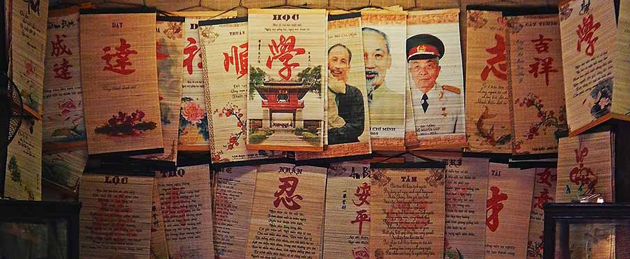 vietnam-hanoi-propaganda