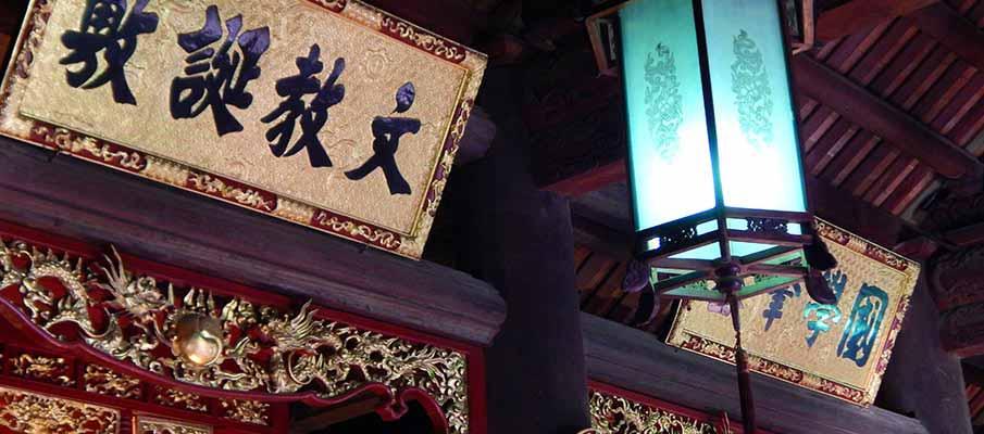 vietnam-hanoi-temple-literature10