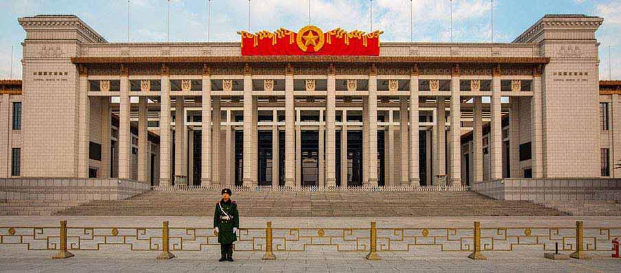 national-museum-china