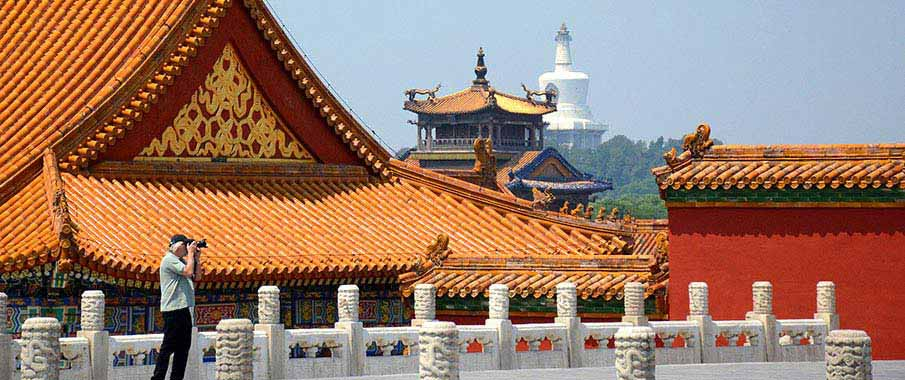 national-palace-museum-beijing-china