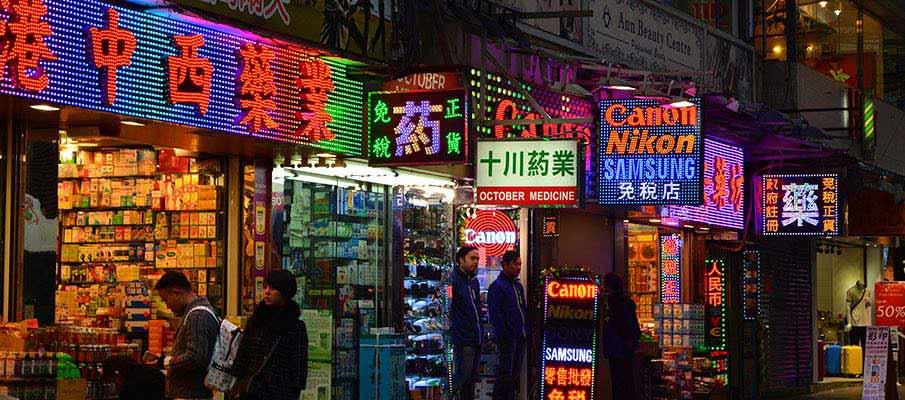 hong-kong-china-shops