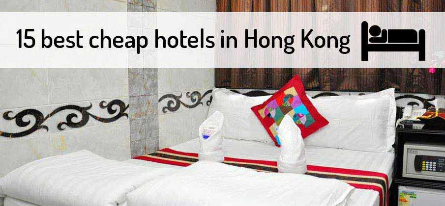 best-cheap-hotels-hong-kong