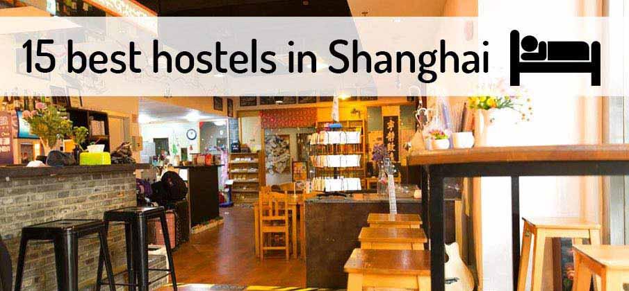 best-hostels-shanghai-china