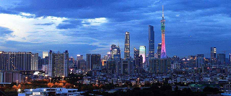 guangzhou-kanton-city-china