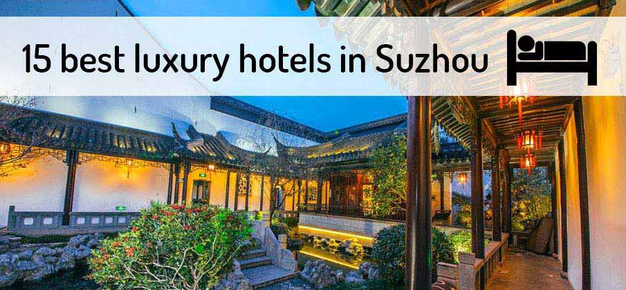 best-luxury-hotels-suzhou