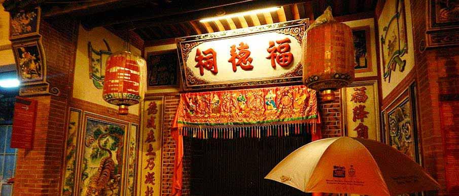 penang-chinese-house