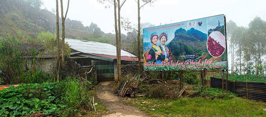 ma-pi-leng-pass-billboard