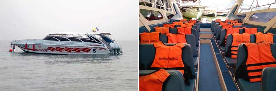 satun-pakbara-boat-phuket-to-koh-lanta